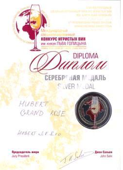 hubert-grand-rose-medzinarodna_sutaz_sumivych_vin_krym-2013_diplom